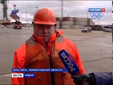 Усть-Луга 'топит' Клайпедский порт