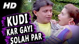 Kudi Kar Gayi Solah Par | Sonu Nigam, Preeti Uttam Singh | Shera 1999 HD Songs | Mithun Chakraborty