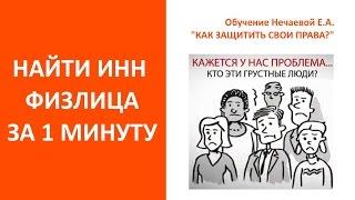 видео Пошаговая инструкция как узнать свой СНИЛС через интернет