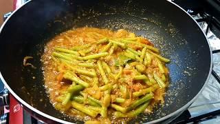 Bottle Gourd Leaves and Shing fish recipe Bangladesh curry   লাউ শাঁক ও শিং মাছের তরকারি part 2