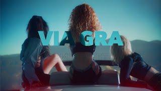 ВИА ГРА – Рикошет (Official Video)