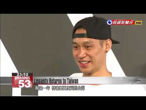 Taiwanese-American NBA star Jeremy Lin arrives in Taiwan for eight-day visit