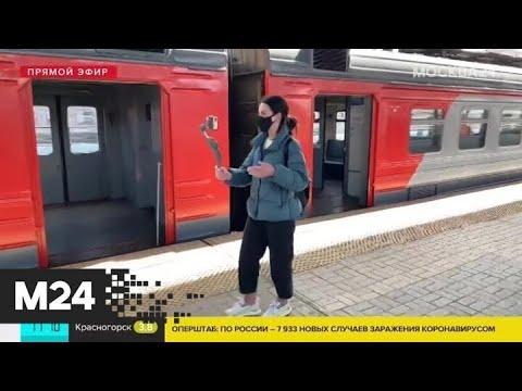 Как поехать в другой регион и не получить штраф - Москва 24