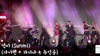 선미 (Sunmi) (Siren + Gashina + Heroine)[4K 60P RAW 직캠]@181006 락뮤직