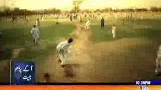 MALIKBILAL CNBC Pakistan Song for CRICKET WORLD CUP 2011.flv
