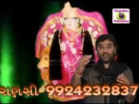 jay Mogal ma best of Kirtidan gadhavi