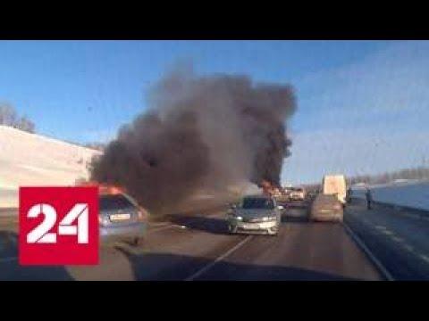 Страшное ДТП под Воронежем: семеро погибших - Россия 24
