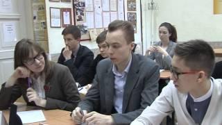 Первый фрагмент урока Горина Алексея Анатольевича