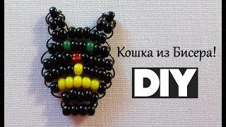 Кошка из Бисера Своими Руками! Голова Кошки Параллельное Плетение для Начинающих/Cat from Beads!