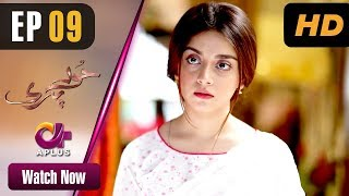 Hoor Pari - Episode 9 | Aplus Dramas | Alizeh Shah, Ammara Butt, Usman Butt | Pakistani Drama