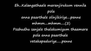 Kaalangathale - Tamil Karoake by Kowshik.wmv