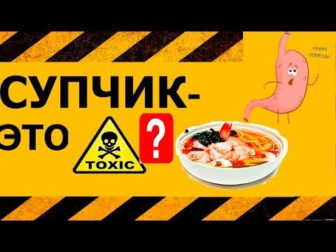 Вкуснейшее блюдо Нужно Ли Есть Суп, Борщ, Уху ?
