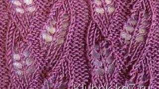 Красивый узор связаный спицами для свитера. Схема. Видео урок.