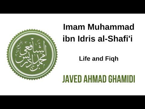 Imam Muhammad ibn Idris al-Shafi