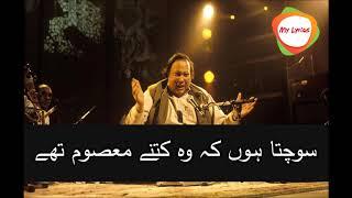 Sochta Hun k Wo Kitny Masoom Thy Full By Nusrat Fateh Ali Khan