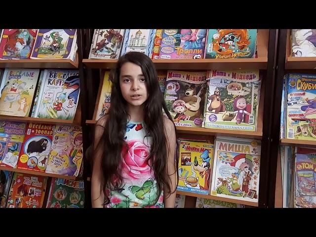 Изображение предпросмотра прочтения – СветланаМеликян читает произведение «Бабочка» А.А.Фета
