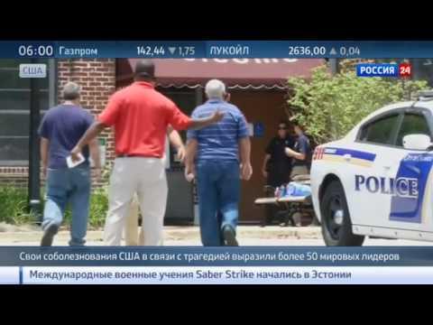 Совбез ООН признал нападение на гей-клуб в Орландо терактом