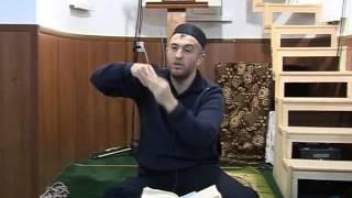 Центральная мечеть г. Каспийска Уроки очищение. Урок 1-2.