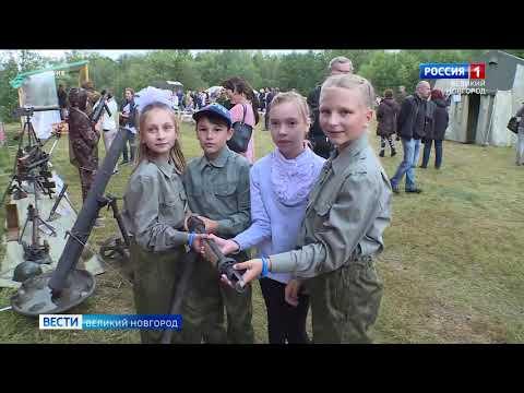 ГТРК СЛАВИЯ Вести Великий Новгород 26 03 20 дневной выпуск