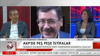 Abdüllatif Şener'den flaş açıklamalar
