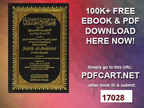 Sahih Bukhari English Translation Pdf