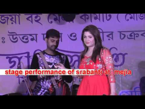 stage performance of srabanti part 1 at mejia