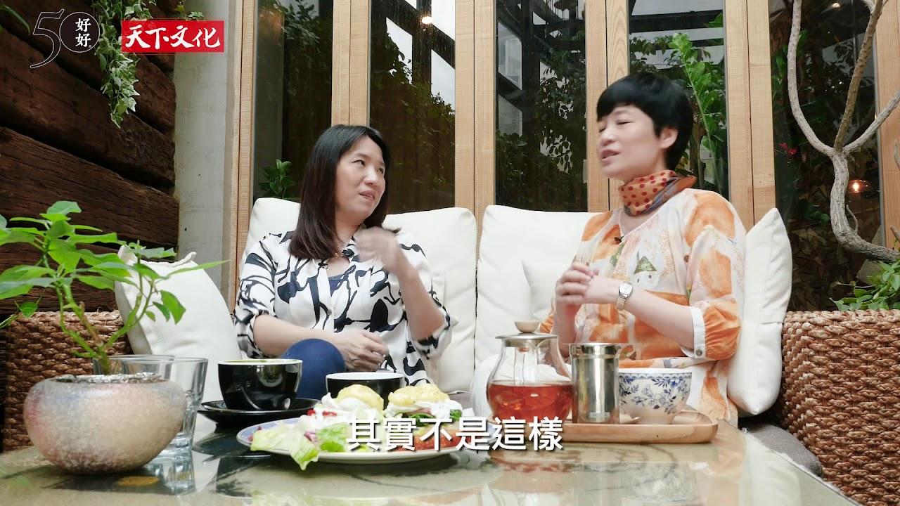 【我輩中人】張曼娟vs許皓宜-中年後的智慧:感恩與認命 - YouTube