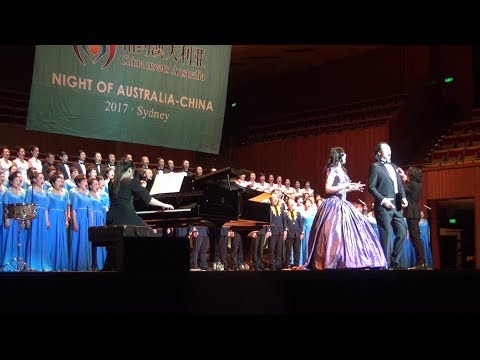 170728 Night of Australia China 1