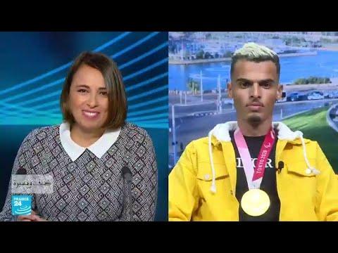 العداء البارالمبي المغربي أيوب سادني • فرانس 24 / FRANCE 24