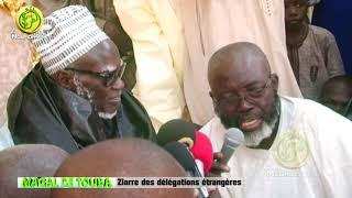 Témoignage inédit de Serigne Mountakha Mbacké à l'endroit de la Daara Hizbut Tarqiyyah