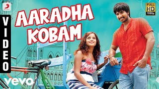 Bale Pandiya - Aaradha Kobam Video | Devan Ekambaram