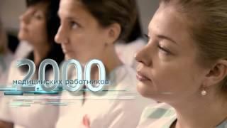 видео Сдать анализы в Тольятти
