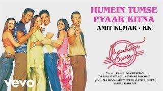 Humein Tumse Pyaar Kitna Best Audio Song - Jhankaar Beats|R.D. Burman|Amit Kumar|KK