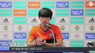 20191020 강원FC 서울전 골 모음
