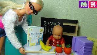 Урок математики. Сколько будет 2+2? Куклы в школе. Катя и Макс веселая семейка.