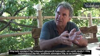 Հարցազրույց Ամստերդամի «Արտիս» թագավորական կենդանաբանական այգու տնօրեն Հայկ Բալյանի հետ