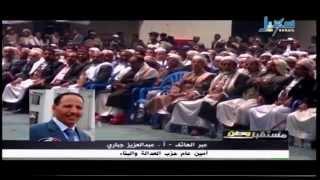 مستقبل وطن: الرئيس هادي ونقطة اللاعودة + تعز شوكة الميزان