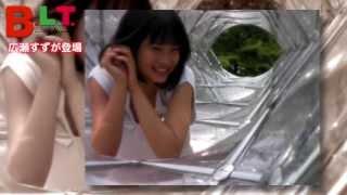 TOKYONEWS WebStoreで好評発売中!(http://goo.gl/3G1ScG)】 17歳以下...