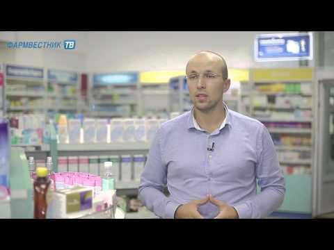 Дежурный по аптеке (16.09.2015)