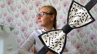 Галстук-бабочка своими руками. Как сшить галстук-бабочку МанинЦех.рф