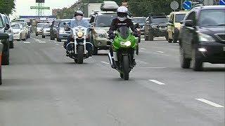 Всемирный день мотоциклиста     СТС-МИР.