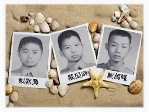 第16屆網寮國小剪影回憶(1976.07)