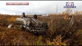 Воркута. Авария 9 сентября 2015 г. 13.09.2015