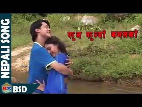 Phool Phulyo Kamalko By Tilok Newar | Modern Song | Ft. Featuring: Kapil & Suhani