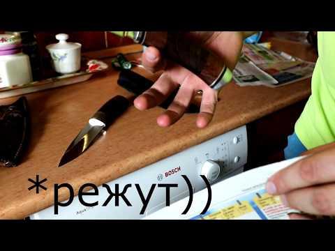 ножи из шахуньи