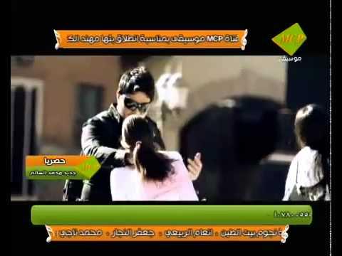 محمد السالم - گلب گلب. - كلب كلب وين وين عراق تيوب thumbnail