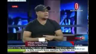 latiful islam shibli on ajker bangladesh at independent tv
