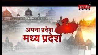CM Kamal Nath ने की Bhopal, Indore Metro परियोजना की समीक्षा, MoU तैयार || MP Special