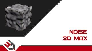 Noise в 3D Max