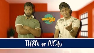 THEN vs NOW | Hyderabadi Comedy | Warangal Diaries